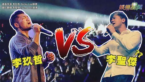 李玖哲《想太多》副歌歌迷接棒 超強歌藝激似李聖傑