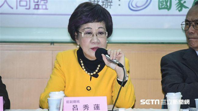 呂秀蓮曝「一個中國、兩岸統一」:改這2字,日子會好過多   政治   三