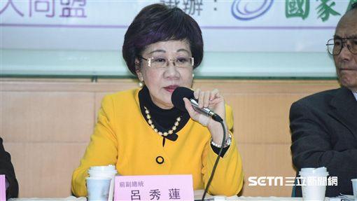 前副總統呂秀蓮召開展望和平中立公投記者會。 圖/記者林敬旻攝