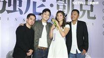 柯宇綸 瑞瑪席丹 黃遠 侯孝賢 出席強尼凱克電影首映會