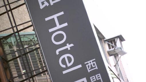 旅店、旅舍、Hotel