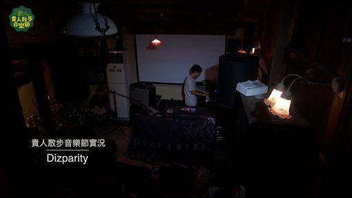 貴人散步音樂節,台南,葉子Leaf,Disparity,鹿比∞吠陀/Vidol影音提供