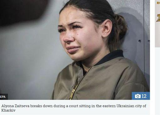 富豪,千金,闖紅燈,素顏,刑責,開車(圖/翻攝自The Sun)https://www.thesun.co.uk/news/5132548/alyona-zaitseva-killed-six-faces-jail-russia/