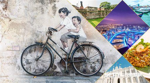 馬來西亞,檳城。(圖/馬觀局提供)