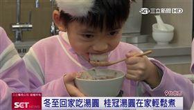 搶冬至商機!桂冠湯圓口味多變化新吃法