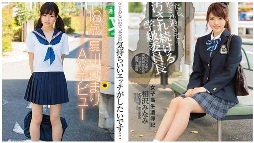 日本AV,A片,AV女優(圖/翻攝自DMM)