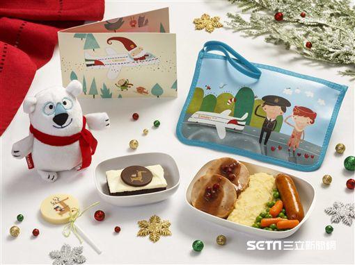 阿聯酋航空聖誕節季節菜單,過夜包。(圖/阿聯酋提供)