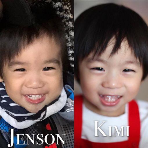 林志穎,kimi,Jenson(圖/翻攝自臉書)