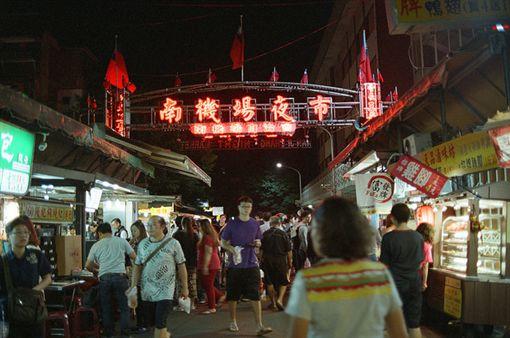 南機場夜市 圖/攝影者Toomore Chiang, Flickr CCLicensehttps://flic.kr/p/DoqkSG