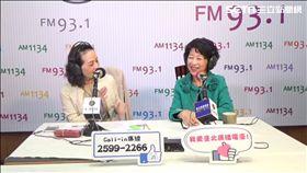 陳佩琪上廣播直播 翻攝網路