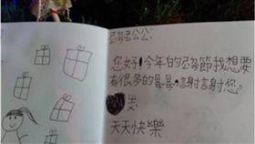 聖誕節,女兒,禮物,爸爸,軟軟,願望,爆怨公社 圖/翻攝自爆怨公社