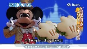 台製米奇手掌刈包 風靡東京迪士尼