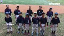 圓童棒球夢1200