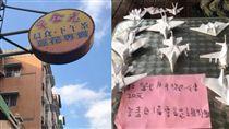早食光早餐店,黃培淵 圖/臉書