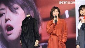 孫燕姿專輯首印會