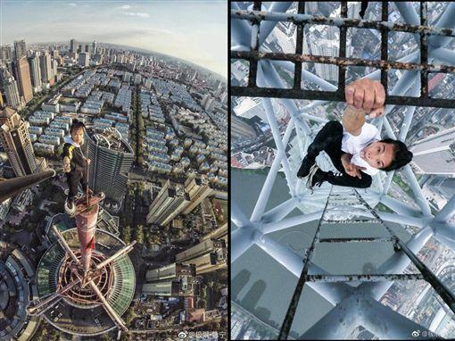 吳永寧的微博「極限-咏寧」所張貼的過去極限高樓自拍照片。(圖/取自微博)