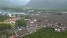 智利,村莊遭土石流吞沒,災情(圖/翻攝自YouTube)