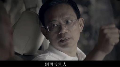 台北市議員陳政忠 臉書