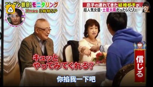 日本,土屋太鳳,結婚,交往,素人,家長,光希(圖/翻攝自秒拍)