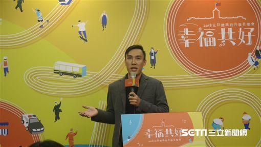 總統府「中華民國107年元旦總統府升旗音樂會」記者會。(記者盧素梅攝)