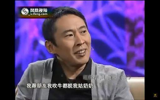 鈕承澤(合成圖/翻攝自YouTube)