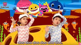 Gangnam Style,PPAP,Baby Shark,洗腦,神曲,童歌,YouTube,翻唱,少女時代 圖/翻攝自YouTube