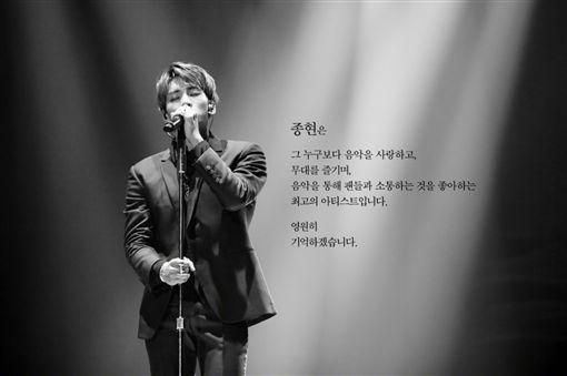 ▲鐘鉉昨(18日)離世(圖/翻攝自SHINee臉書)