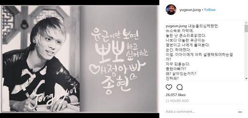 佑根,鐘鉉 圖/翻攝自yugeun.jung IG