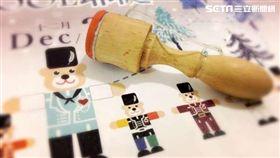 聖誕節,台北COOL耶誕,胡桃熊,耶誕集章,耶誕驚喜戳章,店家,台北市商業處