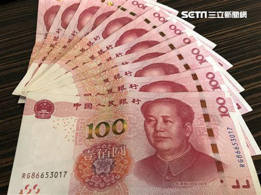 人民幣 ID-1181447