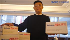 葉立斌攝 PChome總經理蔡凱文