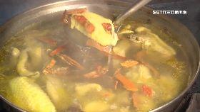 牛樟芝雞湯1200