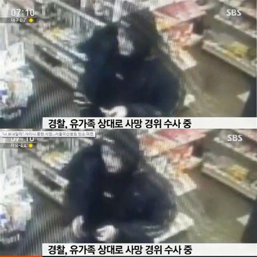 鐘鉉,/翻攝自SBS