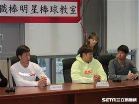 ▲軟銀鷹選手城所龍磨(左起)、柳田悠岐與福田秀平剛下飛機就到座談會。(圖/記者蕭保祥攝)