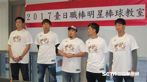 ▲李杜軒(中)邀請日本職棒選手來台灣棒球教室。(圖/記者蕭保祥攝)