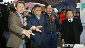 台北市長柯文哲出席內科之心開工典禮 北市府提供