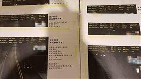 16:9 雪隧舒馬克4ni?男子飆到時速184 爽收7萬2罰單 圖/翻攝自臉書「爆料公社」