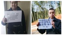 陸網友聲援炳忠_http://taiwan.huanqiu.com/photo/2017-12/2890265.html