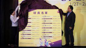 臺灣公開賽賽會主席余政憲與執行長楊蕙如揭曉球員名單(圖/WTA臺灣公開賽大會提供)