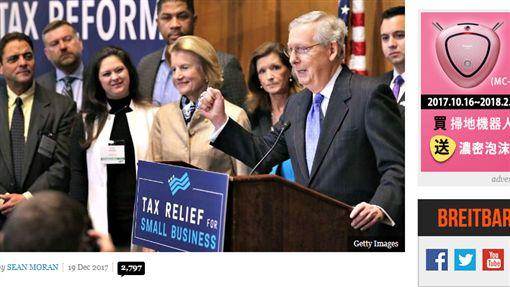 「減稅與就業法案」(Tax Cuts and Jobs Act)http://www.breitbart.com/big-government/2017/12/19/senate-passes-historic-tax-cuts-and-jobs-act/
