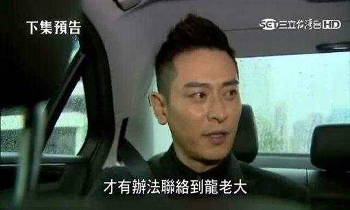 一家人,陳冠霖(圖/翻攝自三立台灣台)