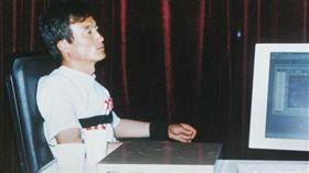 UFO,孟照國,女外星人,鳳凰山,黑龍江,漂浮性愛,40分鐘 圖/翻攝自ttufo