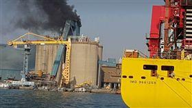 小港碼頭起火(圖/翻攝畫面)