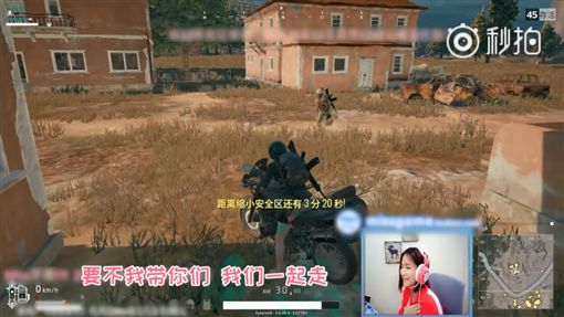 影/妹子「吃雞」被包夾 開MIC狂ㄋㄞ竟把仇敵給萌暈圖/翻攝自Miss微博https://www.weibo.com/1371731565/FAmr3edoT?from=page_1005051371731565_profile&wvr=6&mod=weibotime&type=comment