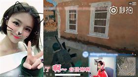 影/妹子「吃雞」被包夾 開MIC狂ㄋㄞ竟把敵人給萌暈 合成圖/翻攝自Miss微博 https://www.weibo.com/1371731565/FAmr3edoT?from=page_1005051371731565_profile&wvr=6&mod=weibotime&type=comment
