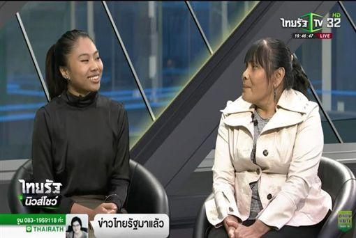 美國,遺產,貧窮,婦婆,窮人(圖/翻攝自臉書OLLEKE BOLLEKE IN THAILAND)https://www.facebook.com/groups/Ollekebollekeinthailand/permalink/923211754500859/