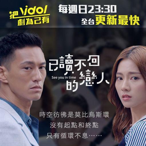 全球華人影音平台Vidol改版再升級!