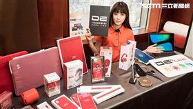 遠傳電信,德誼數位,杜偉昱,趙憶南,Mac,iPhone X