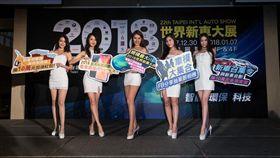 2018台北車展(圖/官方提供)