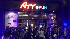 台北,信義區,夜店,酒吧,臨檢,金屬探測